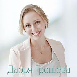 Landing page «FamilyBuilding.ru»