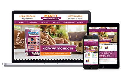 Редизайн сайта и логотипа «MASTIX»