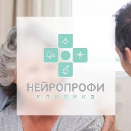 Сайт клиники «Нейропрофи»