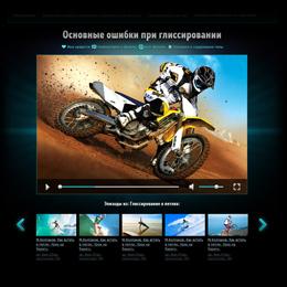 Дизайн и верстка сервиса проката видео