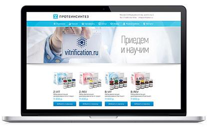 Интеренет-магазин биохимических реагентов