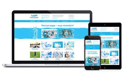 Сайт систем очистки воды «ВодоПроектСервис»