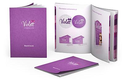 Брендбук салонов красоты «Violett»