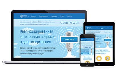 Сайт цифровых подписей «Digital Signature»