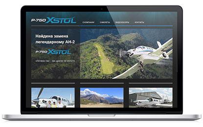 Редизайн сайта самолётов x-stol